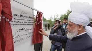 Aachen, Deutschland: Seine Heiligkeit Mirza Masroor Ahmad eröffnet Mansoor Moschee