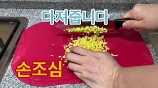 [이유식] 애호박 손질법