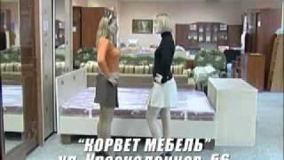 Мего реклама магазина мебели(мозг разрывается не хуже, чем от японской рекламы., 2011-06-21T09:20:26.000Z)