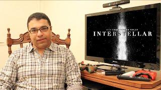 Interstellar | استعراض ومناقشة بالعربي