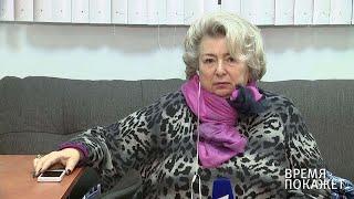 Татьяна Тарасова: «На носу прыщ ЧМ-2018, дальше которого наши чиновники ничего не видят!».