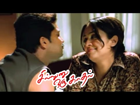 Sillunu Oru Kadhal | Full Movie Scenes | Suriya And Jyothika Celebrates Weekend | Suriya | Jyothika