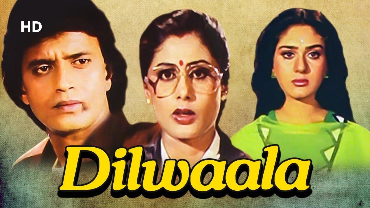 Download Mithun Chakraborty's Film DILWALA(1986)   Meenakshi Seshadri   K.Murali Mohan Rao   Bollywood Action