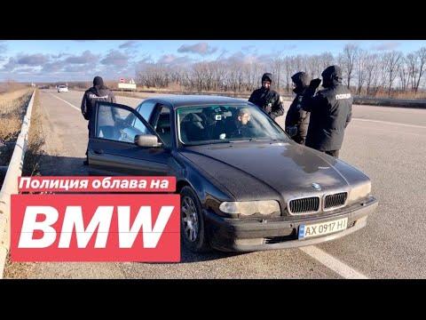 Полицейский DEBiLоблава на BMW