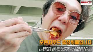 라키라키 유튜브 완전정복 야외촬영 오렌지푸드출장뷔페