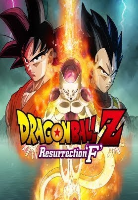téléchargement dbz resurrection f movie