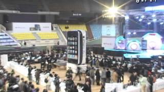 KT, '아이폰 4S' 론칭 페스티벌