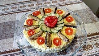 Вкуснейший Авторский Салат на Праздник из Простых Продуктов !!!