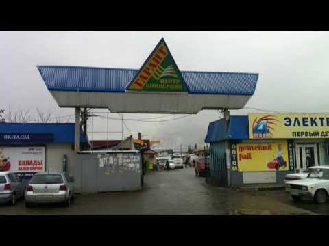 Продуктовая база Гарант Краснодар Продукты оптом Переезд в Краснодар