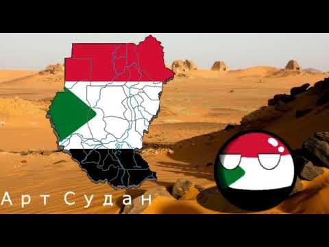 Арт Судана на конкурс Антарктического маппера.
