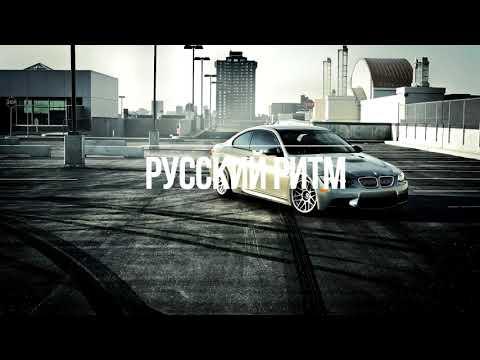 Ханна - Опять одна я (Andrey Vertuga & Dj ZeD Remix)