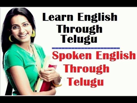 Learn English Speaking Through Telugu Part 2 | English Nerchukondi | Spoken English Through Telugu |