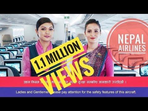 उडान सुरक्षा : Safety regulations Nepal Airlines  - Nepali