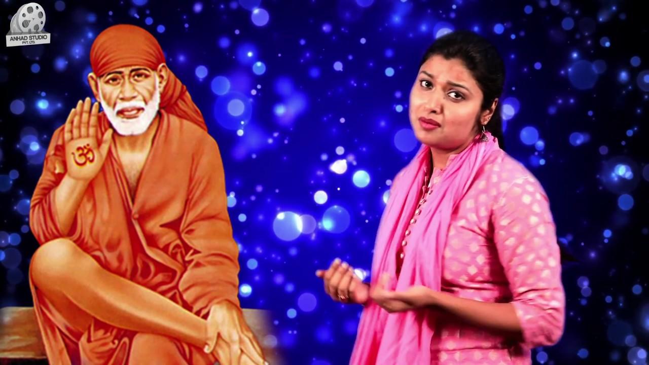Sabki Harta Peer Hai Babloo Kumar Jaspinder Narula Sai Bhajan