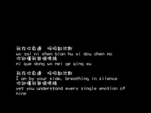 [Eng sub+pinyin] Fahrenheit - Hen An Jing(Full)