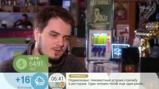 ШОК! Илья Мэддисон на Первом канале! Рассказал всю правду об уходе с ютуба!