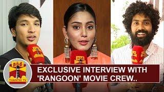Exclusive Interview with 'Rangoon' Movie Crew | Gautham Karthik | Sana Makbul | Thanthi TV