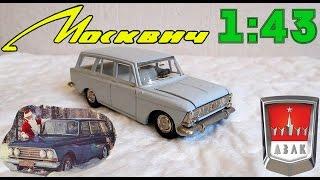Масштабная модель машины Москвич 426 Артикульный Тантал СССР
