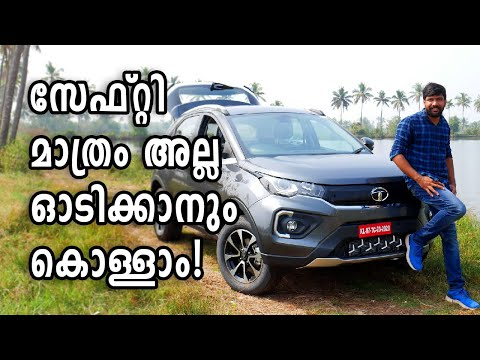 Tata Nexon Turbo Petrol BS6 2020