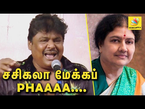 சசிகலா மேக்கப் ப்பா...: Manzoor Ali Khan Speech against Sasikala, Modi, and Subramanian Swamy