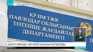 Павлодар облысында жүкті әйел құтқарылды