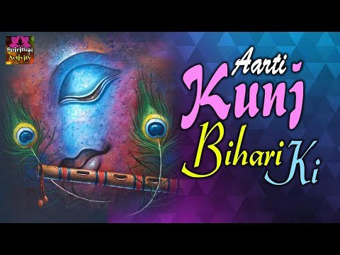 Aarti Kunj Bihari Ki - Very Beautiful Lord Shree Krishna Prayer #Prem Prakash Dubey