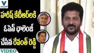 Download Revanth Reddy Challenges KTR and Harish Rao