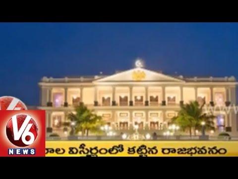 Falaknuma Palace History And Its Glory || Hyderabad Shaan || V6 News