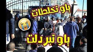 احتجاج الأطباء المقيمون بساحة البريد المركزي بالعاصمة