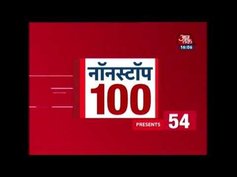 Nonstop 100: 3 Officers Of PNB Brady House Branch Arrested In Nirav Modi Fraud Case
