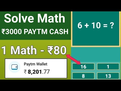 (Unlimited Trick) 200 Rs Daily 🔥 Best App Earn Paytm Recharge 😱 Proof mCent Browser