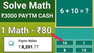 (Unlimited Trick) 200 Rs Daily 🔥 Best App Earn Paytm Recharge 😱 Proof mCent Browser 🔥🔥🔥