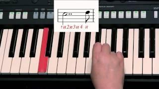 Самоучитель игры на синтезаторе. Урок 7. Нотная грамота: знаки увеличения длительностей нот и пауз.
