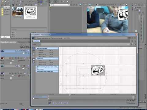 Мужские ролики онлайн, вставить лицо видеоредактор
