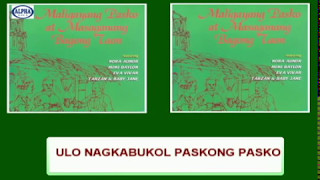 Paskong Bukol By Tarzan & Baby Jane (Music & Video With Lyrics) Alpha Music