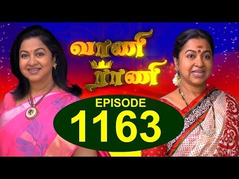 Vaani Rani - Episode 1163 - 18/01/2017