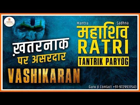 Baixar shabar vashikaran - Download shabar vashikaran   DL Músicas