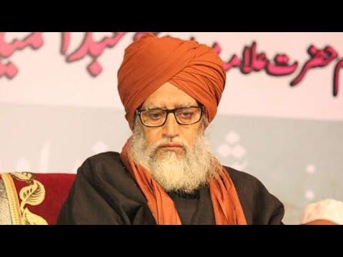 Tajdare Ahale Sunnat Hazrat e Salim Zindabaad