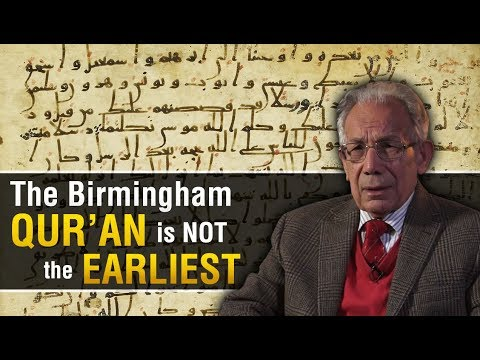 The Birmingham Qur'an is NOT the Earliest: Prof. Qasim al Samarrai
