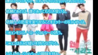 恋愛操作団:シラノ 第12話