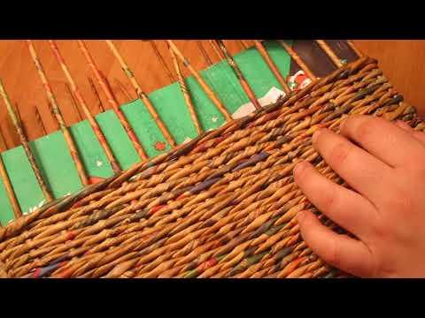 Плетение короба из газетных трубочек: урок 7. Загибка