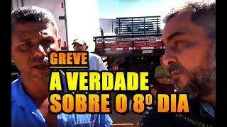 GREVE DOS CAMINHONEIROS - A VERDADE DA SITUAÇÃO
