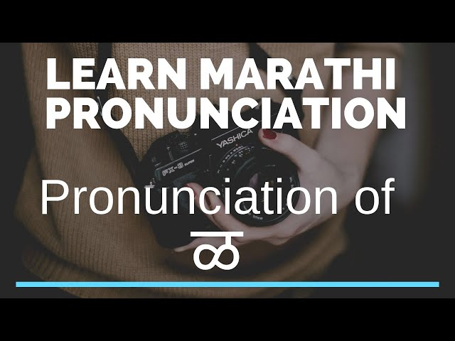 Learn Marathi  Pronunciation of L ळ