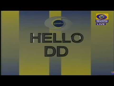 Hello DD [ 10-12-2018 ]