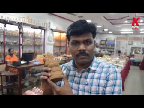 Poompuhar Ganapathi Darshan Exhibition Cum Sale