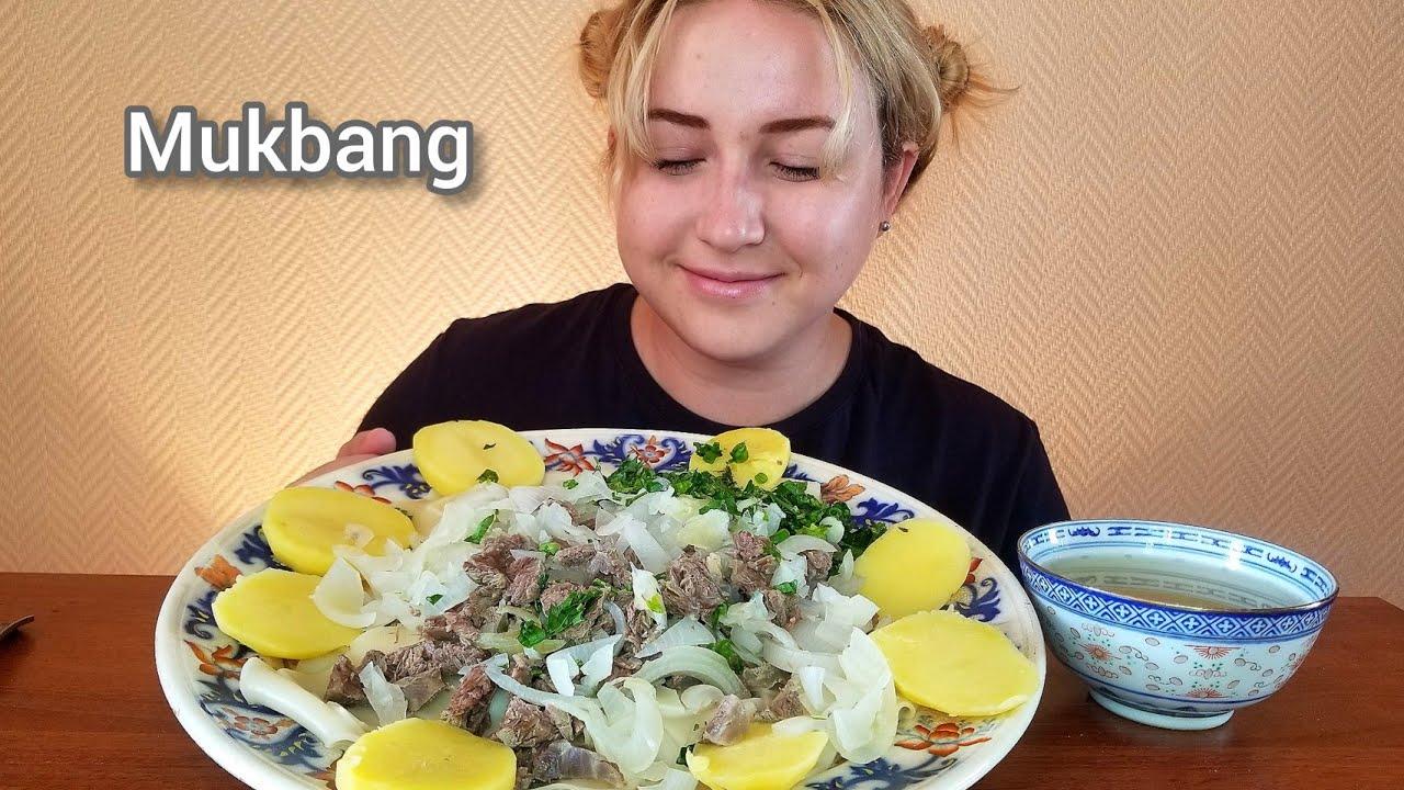 Мукбанг Бешбармақ АСМР   Mukbang Beshbarmak 먹방 ASMR eating show
