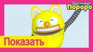 Т/с Девушка по имени судьба 12 серия