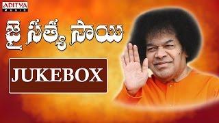 Jai Satya Sai Devotional Songs Jukebox By Usha, Srikanth, Vandemataram Srinivas, .