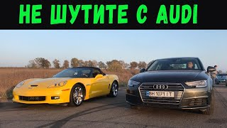 НЕ НАДО ШУТИТЬ С AUDI ! БАТЛ с X5 M50d, Corvette, Lexus IS-F и другими.