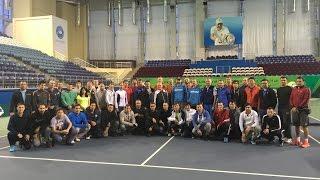 Семинар по теннису. Астана.Вступление.